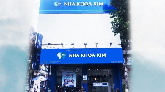 93A Nguyễn Ái Quốc, P.Tân Phong, TP. Biên Hòa, Đồng Nai