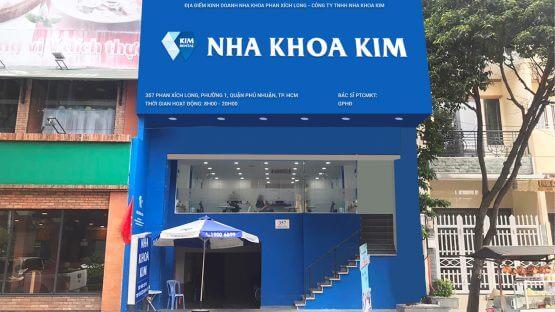 357 Phan Xích Long, P.1, Quận Phú Nhuận, TP.HCM