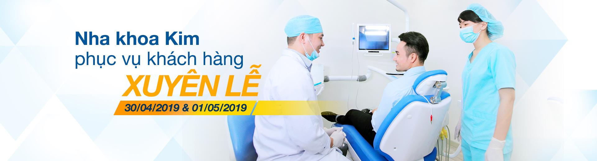 Nha khoa Kim thông báo nghỉ lễ 2019