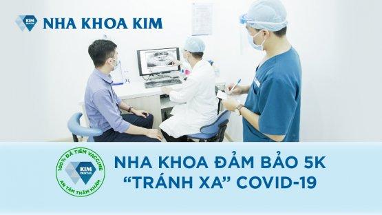 Nha Khoa Kim được thiết kế mỗi khách hàng là 1 phòng riêng điều trị riêng biệt