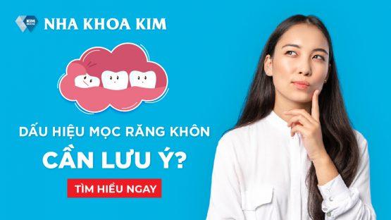 Dấu hiệu mọc răng khôn cần lưu ý? Trường hợp nào cần nhổ răng khôn?